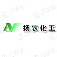 江苏扬农化工股份有限公司