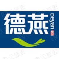 内蒙古德燕农业科技有限公司
