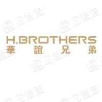 华谊兄弟互娱(天津)投资有限公司