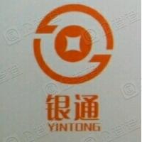 福州银通信息技术有限公司
