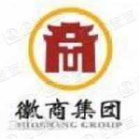 安徽省徽商集团有限公司
