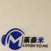 北京莱森米网络科技有限公司