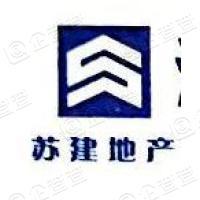 江苏省苏建集团股份有限公司