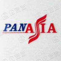 宁波市泛亚航空包机有限公司