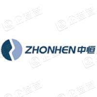 杭州中恒电气股份有限公司
