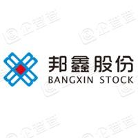广东邦鑫数据科技股份有限公司