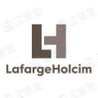 拉法基豪瑞建材(中国)有限公司