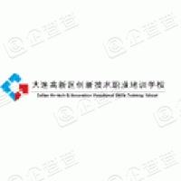 河北亚太环境科技发展股份有限公司