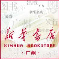 广州市新华书店集团增城有限公司增城购书中心