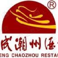 广州市金成潮州酒楼饮食有限公司