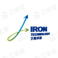 苏州艾隆科技股份有限公司