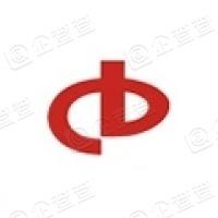 中基宁波集团股份有限公司