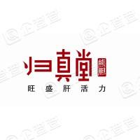 福建归真堂药业股份有限公司