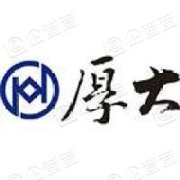 北京厚大轩成教育科技股份公司