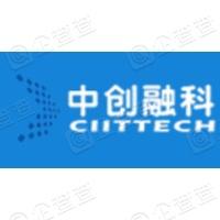 武汉中创融科科技股份有限公司