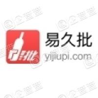 武汉易酒批电子商务有限公司