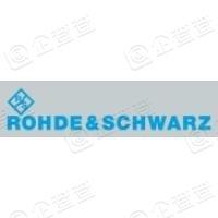 罗德与施瓦茨(中国)科技有限公司