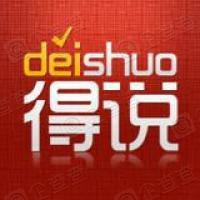 北京众纳鑫海网络技术有限公司