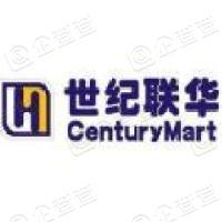 上海世纪联华超市发展有限公司