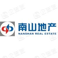 合肥南山新展房地产开发有限公司
