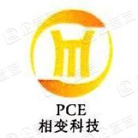 相变能源科技(青岛)有限公司
