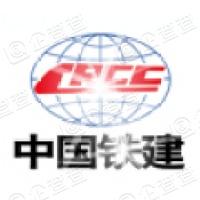 中铁二十二局集团轨道工程有限公司