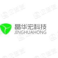 深圳市宝生新能源动力股份有限公司