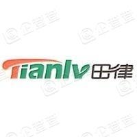 上海田律农副产品配送有限公司