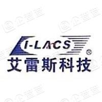 深圳市艾雷斯科技有限公司