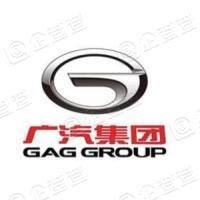 广州汽车工业集团有限公司