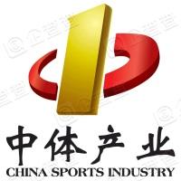 九江中体体育管理有限公司