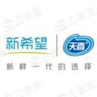 河北新希望天香乳业有限公司