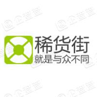重庆奇宝居网络有限公司
