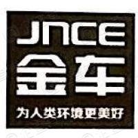 北京金车光电标识科技有限公司