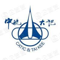 深圳市中航大记股份有限公司