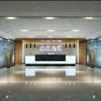 深圳前海东元投资有限公司