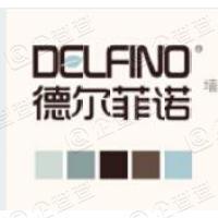上海依责贸易有限公司