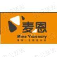 北京麦恩思远科技股份有限公司