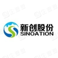 广东新创华科环保股份有限公司
