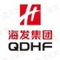 青岛西海岸发展(集团)有限公司