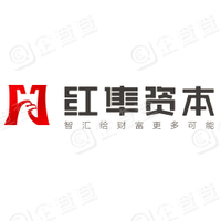 深圳市红隼资本管理有限公司