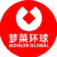 梦莱(深圳)环球旅游管理有限公司