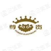 安徽尊贵电器集团有限公司