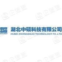 湖北中硕科技有限公司