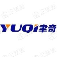 深圳市聿奇科技有限公司