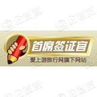 爱上游(北京)科技有限公司