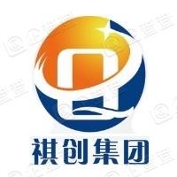 江苏祺创光电集团有限公司泗县分公司