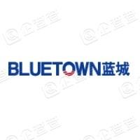 蓝城颐养投资咨询集团有限公司