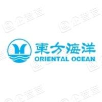 山东东方海洋科技股份有限公司