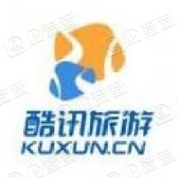 北京酷讯科技有限公司